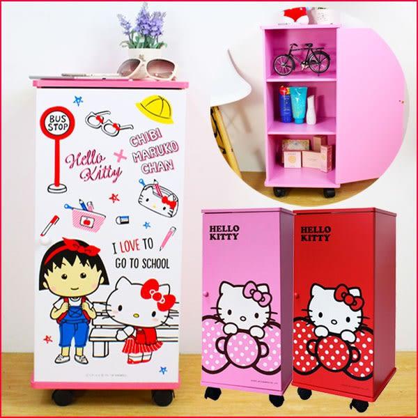 《限量》Hello Kitty 凱蒂貓 小丸子 美樂蒂 正版 滾輪三層收納櫃 滾輪櫃 書櫃 置物櫃 B01108