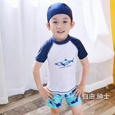 兒童泳裝男童分體小童鯊魚泳裝游泳裝嬰兒寶寶中大童泳褲套裝(1件免運)