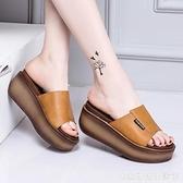 夏季夏天新款外穿高跟涼拖鞋女百搭增高顯瘦厚底鬆糕涼鞋