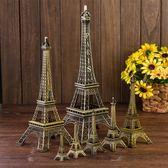 創意擺件巴黎埃菲爾鐵塔擺件模型家居抖音客廳創意裝飾品生日禮物小工藝品【歐森家居】