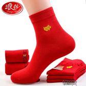紅襪子男士純棉本命年屬豬中筒棉襪踩小人結婚男襪大紅色女襪 街頭布衣