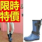雨靴-女雨具防滑繽紛防水女中筒雨鞋3色54k44【時尚巴黎】