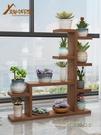 多肉花架子陽台客廳實木桌面飄窗台超窄多層省空間小花盆架置物架「時尚彩紅屋」