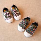 春秋兒童帆布鞋球鞋男童女童寶寶軟底鞋子小童防滑休閒板鞋1-3歲2【七夕節全館88折】