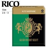 【小叮噹的店】GS-A 美國 RICO Grand Concert Select 中音 薩克斯風竹片 ALTO SAX
