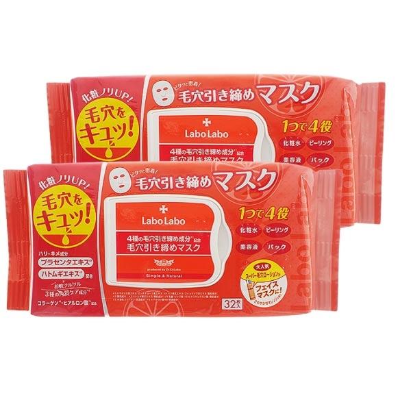 日本Labo Labo 毛孔緊緻早晚安面膜(32枚)【小三美日】