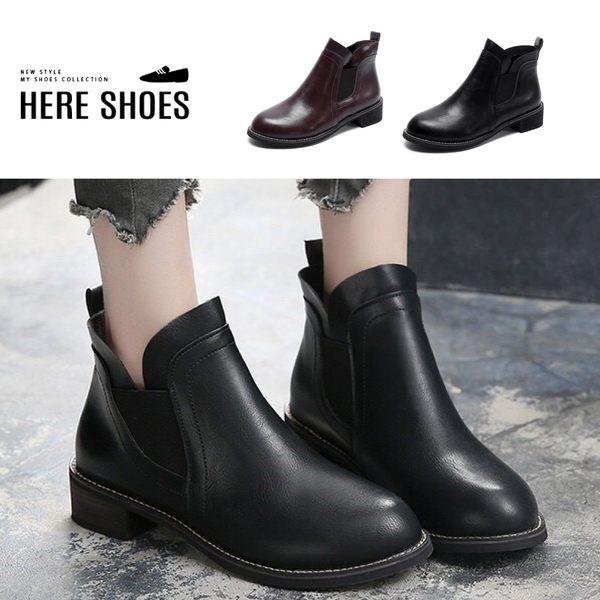 [Here Shoes]靴子-跟高3.5cm 皮質鞋面 時尚簡約設計 純色百搭 率性短靴 踝靴-KWA08