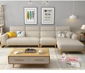 L型沙發 布藝沙發簡約現代北歐實木客廳整裝小戶型貴妃L型乳膠經濟型拆洗T 6色