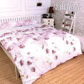MIT台灣精製 舒柔棉 雙人鋪棉床包兩用被四件組 《艾爾花情》
