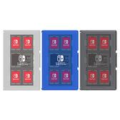 [哈GAME族]滿399免運費 可刷卡 日本 HORI 任天堂 Nintendo Switch 24+2遊戲收納盒 黑色 NSW-025