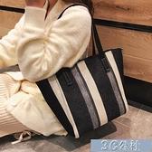 大容量單肩包 港風大包包女夏季新款潮手提包韓版帆布包單肩包大容量托特包 快速出貨