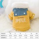 寵物衣服 泰迪小狗狗春裝中型小型犬比熊貓咪寵物加厚保暖冬季棉衣服【快速出貨八折鉅惠】