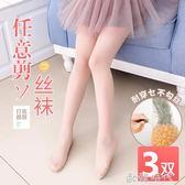 兒童絲襪夏季薄款女童連褲襪防蚊肉色菠蘿襪寶寶打底褲白舞蹈襪子 歐韓時代