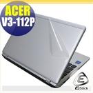 【Ezstick】ACER Aspire V11 V3-112P 系列專用 二代透氣機身保護貼(含上蓋、鍵盤週圍)DIY