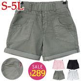 BOBO小中大尺碼【5556】中腰鬆緊水洗布料紅標短褲 S-5L