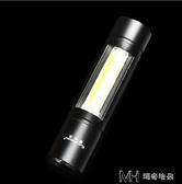 超亮迷你LED多功能強光手電筒戶外迷你超小可充電便攜 瑪奇哈朵