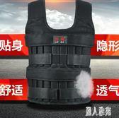 透氣隱形負重背心鋼板鉛塊可調節跑步馬甲紗衣10KG套裝 DJ4646『麗人雅苑』