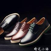 小皮鞋男韓版潮流英倫百搭學生社會商務內增高休閒男鞋子冬季  晴光小語