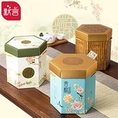 6個裝 粽子禮盒外包裝端午節粽子包裝盒空盒子創意禮盒制作 - 風尚3C