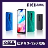 【全新】MI 紅米 8 Redmi xiaomi 小米 3+32G 陸版 保固一年