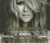席琳狄翁 讓愛重生 豪華藏愛版 CD 免運 (購潮8)