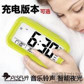 創意音樂電子鬧鐘學生靜音床頭鐘夜光座鐘鬧錶兒童懶人貪睡聰明鐘