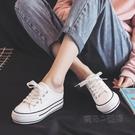 半拖鞋子女2021年新款百搭厚底帆布鞋內增高小白鞋女ins街拍潮鞋 夏季狂歡