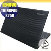 【Ezstick】Lenovo X250 系列專用Carbon黑色立體紋機身貼 (含上蓋及鍵盤週圍) DIY包膜
