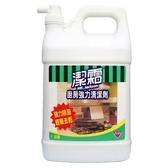 潔霜廚房清潔劑加侖裝【愛買】