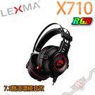 [ PC PARTY ] LEXMA X710 RGB 電競耳機 預購送G93滑鼠(至9/14止)