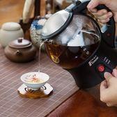 220V 華迅仕煮茶器黑茶普洱玻璃全自動蒸汽養生壺辦公室迷你電熱茶水壺 英雄聯盟