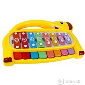 敲琴  益智寶寶音樂手敲琴嬰幼兒童音樂玩具1-3歲  娜娜小屋