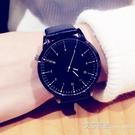 韓國女學生簡約大錶盤皮帶潮流情侶防水手錶潮時尚原宿風文藝男錶 艾莎