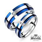 Waishh玩飾不恭【藍海戀人】❤零碼出清❤珠寶質感白鋼戒指/情侶對戒【單只價】