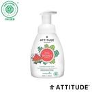 Attitude 艾特優 西瓜椰子泡沫洗手乳 295ml ATI-14057