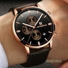 男士手錶男錶帶防水商務腕錶學生超薄時尚潮流運動石英錶「時尚彩紅屋」