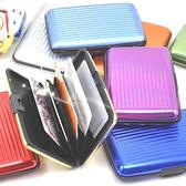 信用卡包 名片盒 零錢 硬殼 防消磁 卡片盒 風琴包 防水 禮品 鋁合金 卡片包 【J059】生活家精品