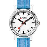 限量腕錶/26mm-天空藍 (65811SB)  Mondaine 瑞士國鐵錶