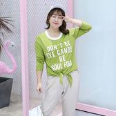 中大尺碼~撞色個性圓領長袖T恤上衣(XL~4XL)