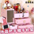 木質桌面整理收納盒抽屜 帶鏡子化妝品梳妝...