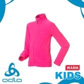 【ODLO 瑞士 童 刷毛長袖保暖外套《桃紅》】260599/發熱外套/隔熱/抗寒