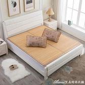 夏季1.5米涼席竹席1.8m床單人竹子雙人學生宿舍席子1.2可折疊雙面艾美時尚衣櫥igo
