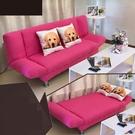 簡易折疊沙發床多功能小戶型客廳沙發午休床單人雙人迷你懶人沙發 YDL