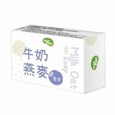 nac nac - 牛奶燕麥嬰兒皂 75g/6入