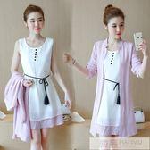 夏季時尚短裙套裝女2019新款矮個子洋氣無袖洋裝很仙的兩件套潮 韓慕精品
