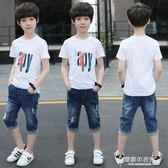 男童夏裝套裝12中大童男孩10夏季童裝兒童15歲兩件套潮衣 東京衣秀