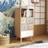 鬥櫃日式鬥櫃彩色收納儲物抽屜櫃子北歐現代簡約小戶型臥室客廳五鬥櫃LX爾碩數位