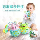 嬰兒手搖鈴玩具0-1歲寶寶軟膠手抓球12男女孩3-6個月益智8洞洞球XW(七夕節禮物)