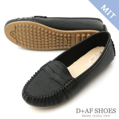 豆豆鞋 D+AF 悠活主張.MIT舒適莫卡辛豆豆鞋*黑