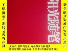 二手書博民逛書店罕見2013年中國思想隨筆排行榜Y253792 王必勝 主編 百